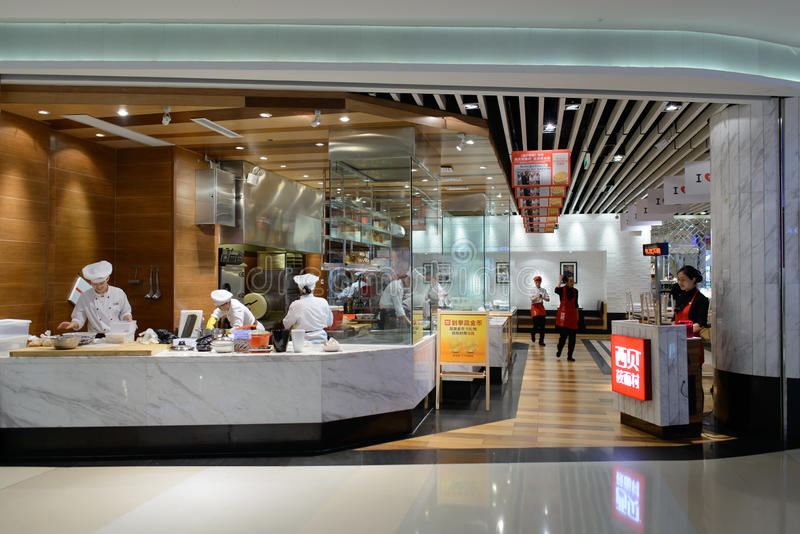 Cafe interior. SHENZHEN, CHINA-APRIL 13: restaurant interior on April 13, 2014 in Shenzhen, China. ShenZhen is regarded as one of the most successful Special stock images