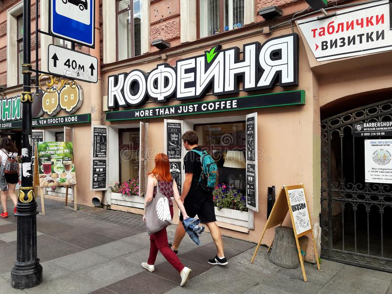 Cafe and walking people in the European city Saint Petersburg, Russia royalty free stock photo