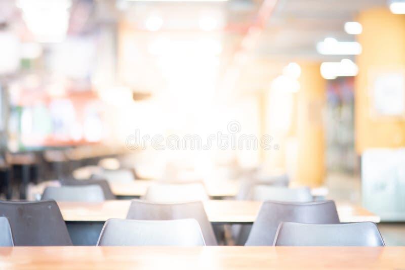 Cafetería abstracta de la falta de definición Refectorio borroso de la cantina imagen de archivo libre de regalías