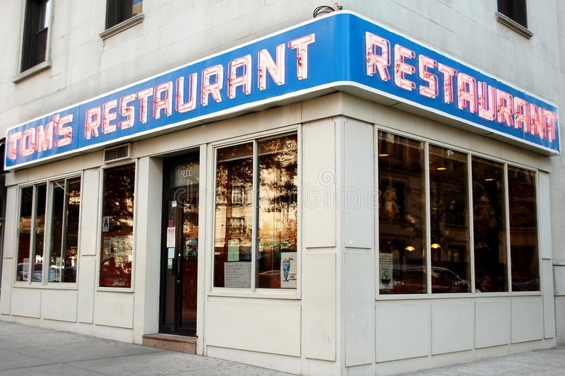 Cafetería de Seinfeld imágenes de archivo libres de regalías