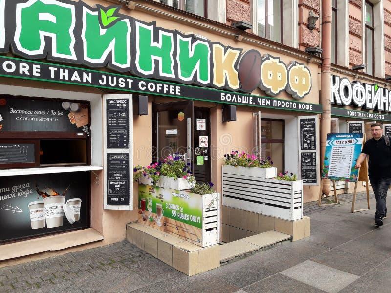 Caffè e gente di camminata nella città europea San Pietroburgo, Russia fotografia stock