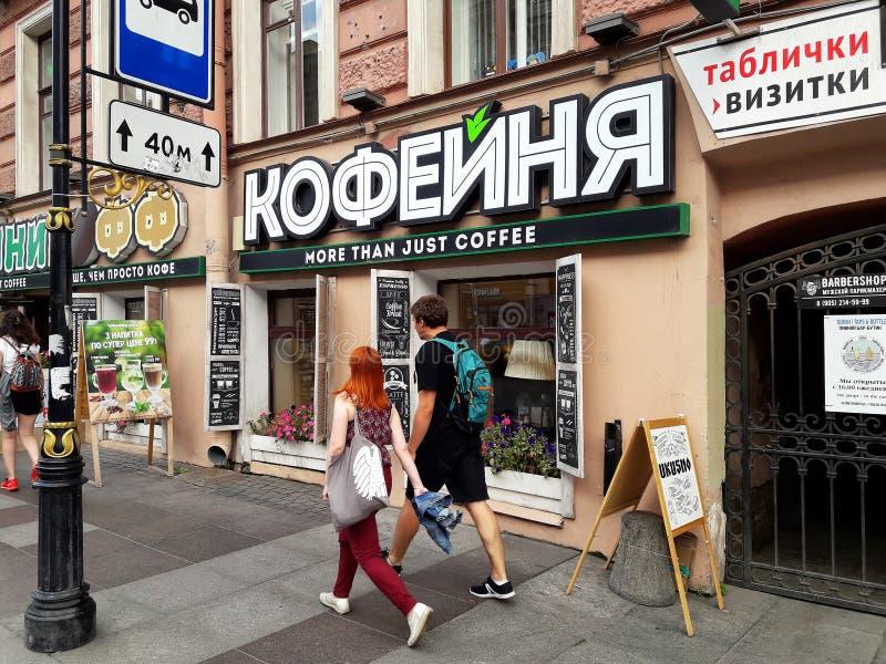 Caffè e gente di camminata nella città europea San Pietroburgo, Russia fotografia stock libera da diritti