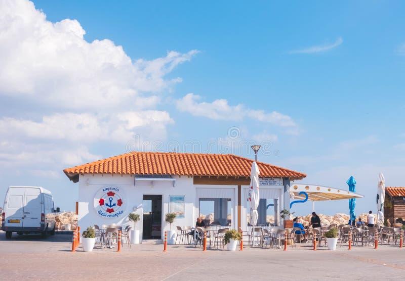 Caffè nel Cipro immagini stock