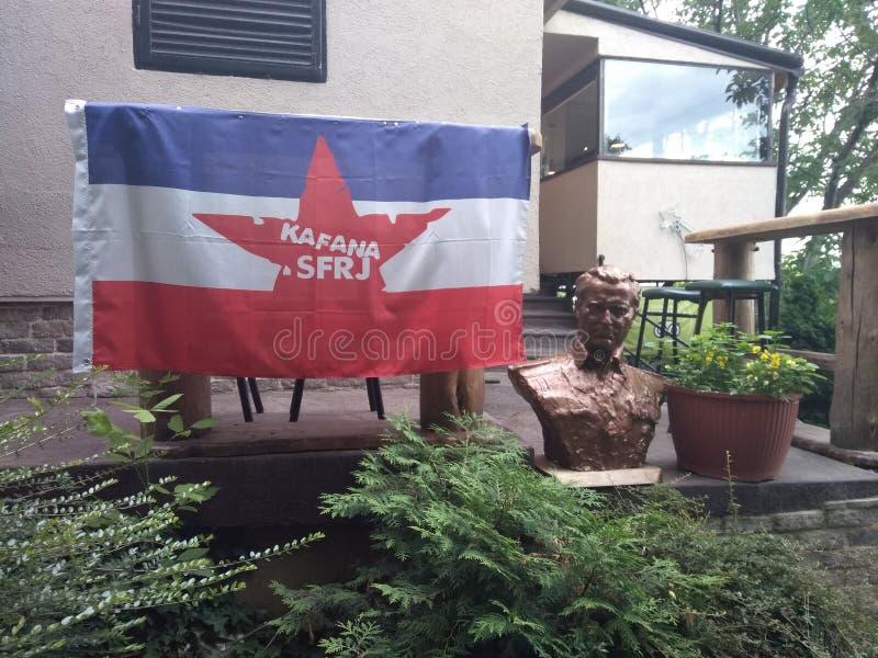 Caffe Yugoslavia en Belgrado fotografía de archivo libre de regalías