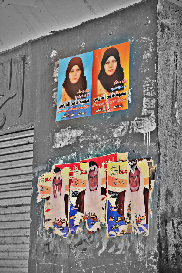 Download Cairo Campaining Egyptian Elections Editorial Photography - Image: 26850417