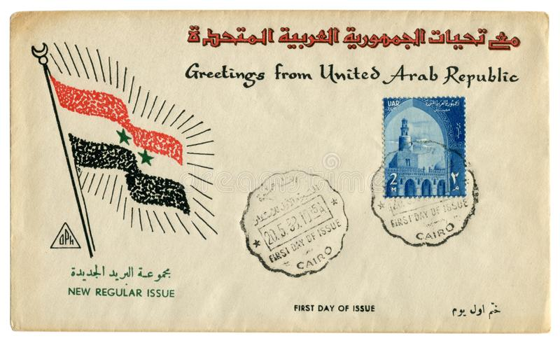 Cairo, Egypt, United Arab Republic - 20 May 1958: Egyptian historical envelope: cover with patriotic cachet waving flag with halo royalty free stock photos