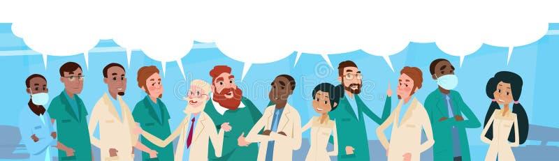 Caixa central dos doutores Team Hospital Stuff With Chat do grupo ilustração do vetor