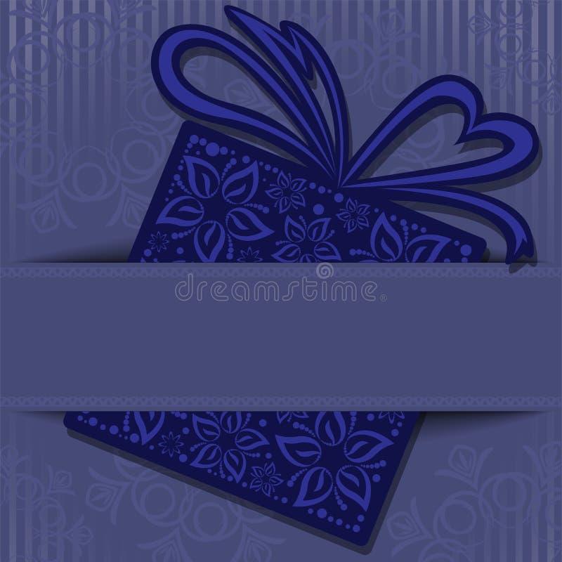 Caixa de presente ilustração royalty free