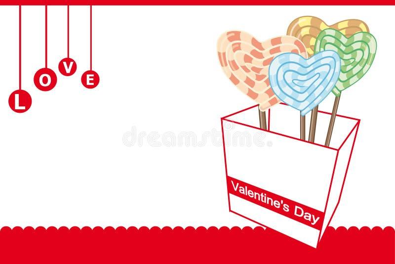 Caixa de presente do Valentim \ 'dos doces de s ilustração do vetor