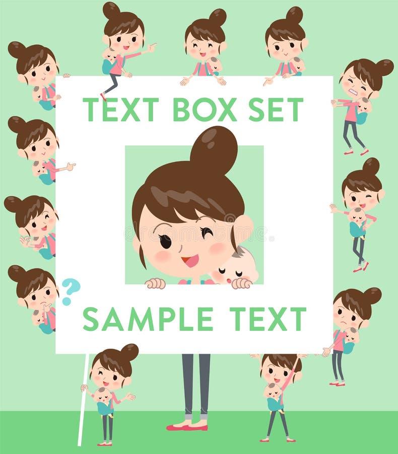 Caixa de texto da mãe e do bebê ilustração stock