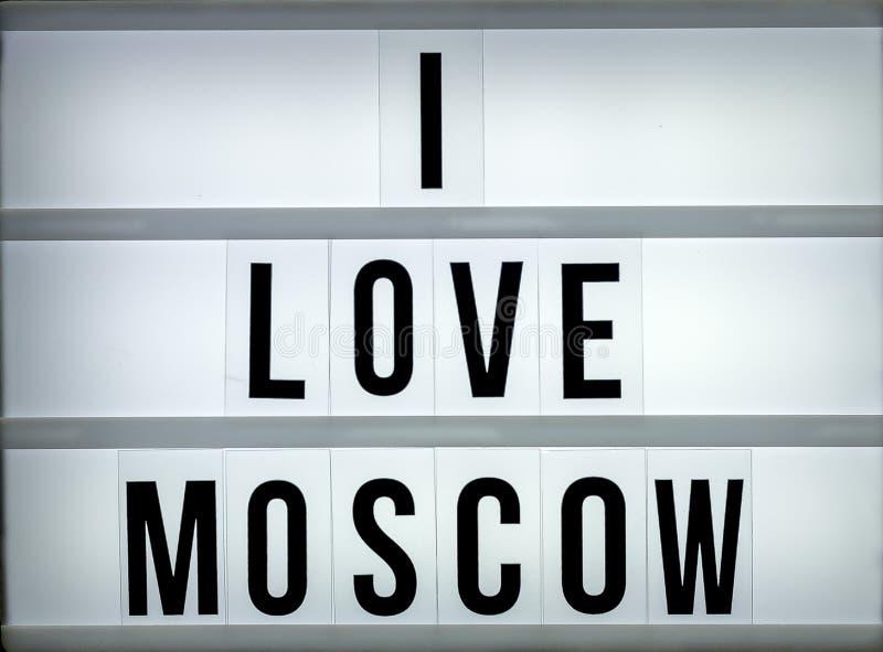 Caixa leve eu amo Moscou imagens de stock