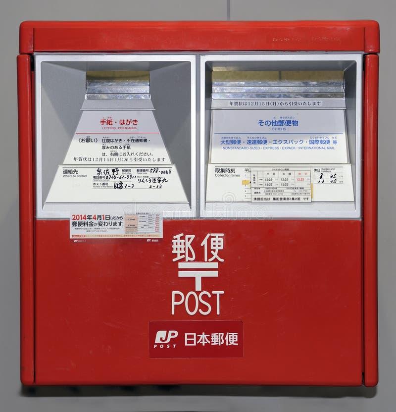 Caixa postal vermelha japonesa fotografia de stock