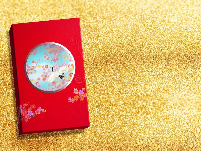 Caja de regalo china superior roja por el A?o Nuevo chino, aniversario, festival de mediados de oto?o, el d?a de tarjeta del d?a  fotos de archivo