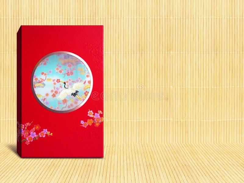 Caja de regalo china superior roja por el A?o Nuevo chino, aniversario, festival de mediados de oto?o, el d?a de tarjeta del d?a  imagenes de archivo