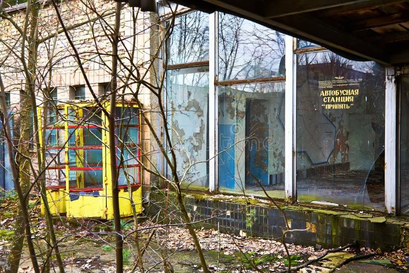 Caja del tel?fono ?rea de Chernobyl Zona de exclusi?n Atom5-01 (4) Ciudad Pripyat del fantasma Lugar perdido ucrania CCCP Zona de imagenes de archivo