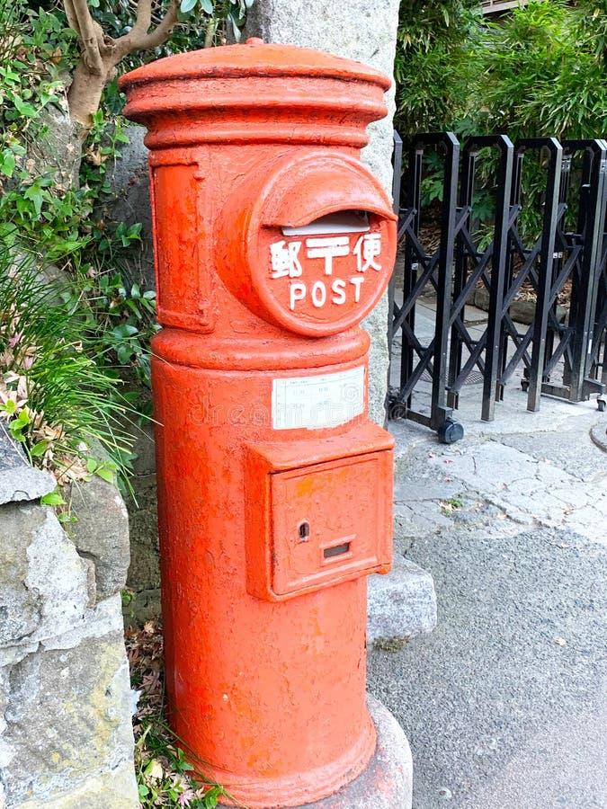Caja postal japonesa foto de archivo
