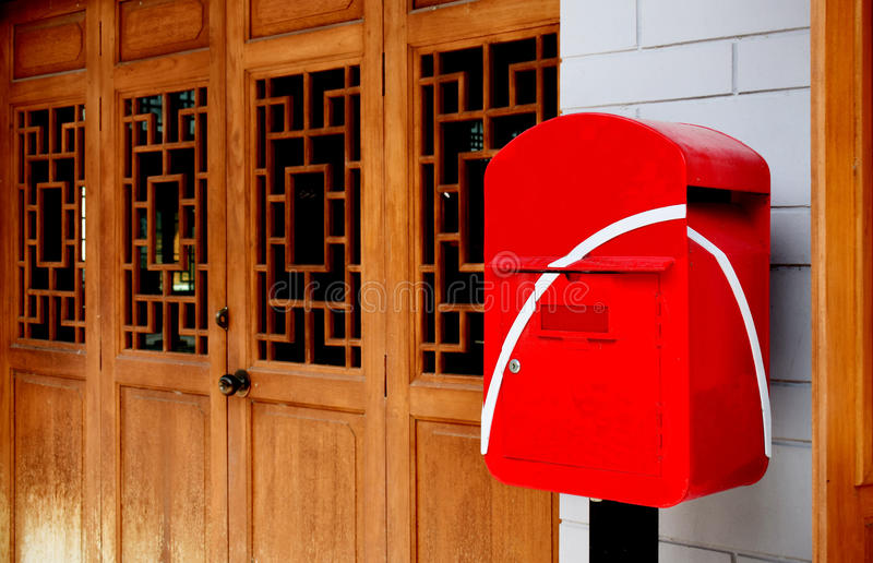 Caja roja imagen de archivo libre de regalías
