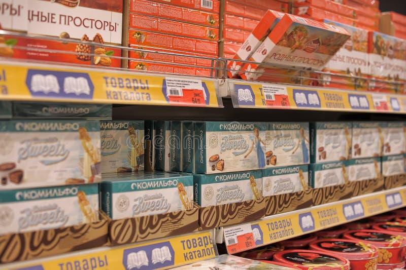 Cajas del caramelo imágenes de archivo libres de regalías