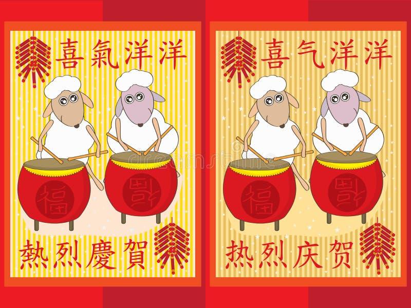Cakla bęben ilustracja wektor