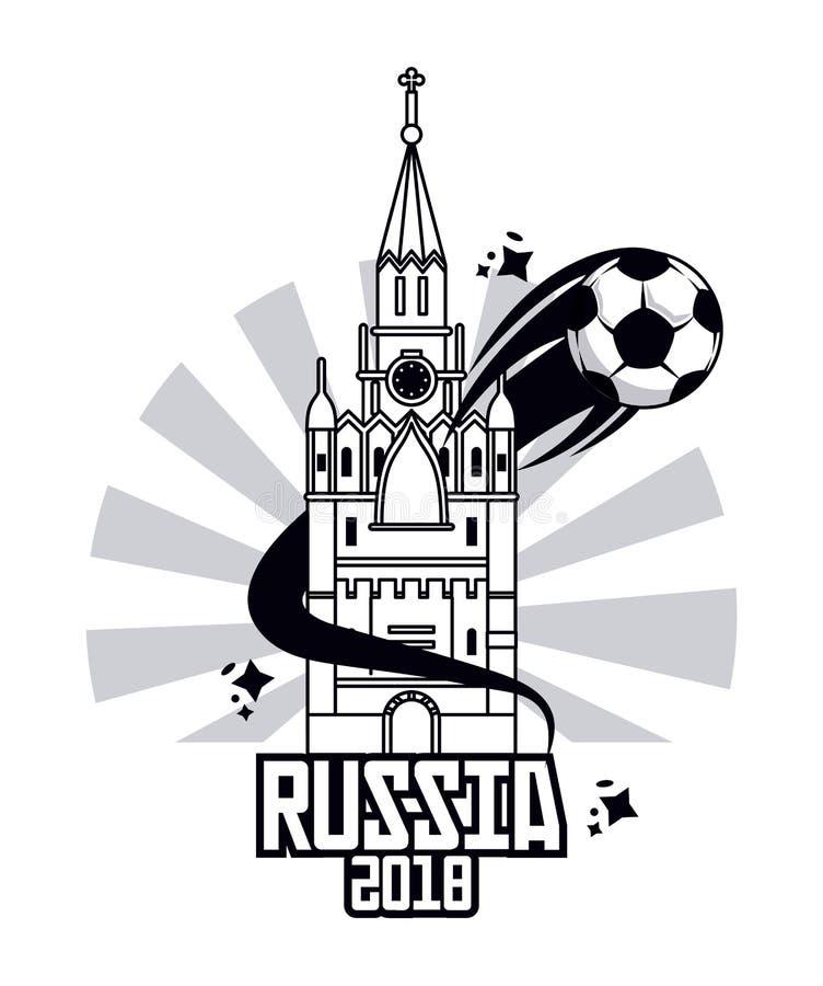 Calcio 2018 del mondo della Russia illustrazione di stock