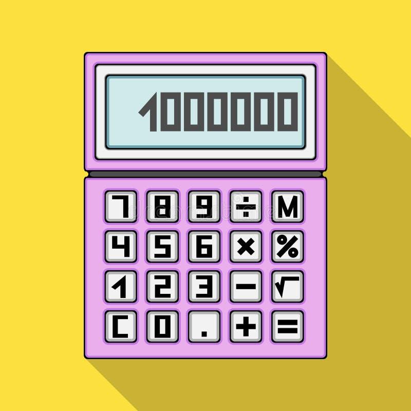 Calcolatore E royalty illustrazione gratis