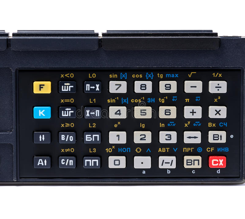 Calculadora velha, isolada no branco com trajeto de grampeamento fotos de stock