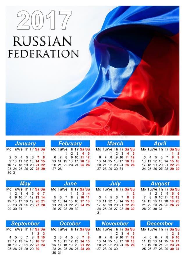 2017 calendário - bandeira da bandeira de país de Rússia - ano novo feliz fotos de stock