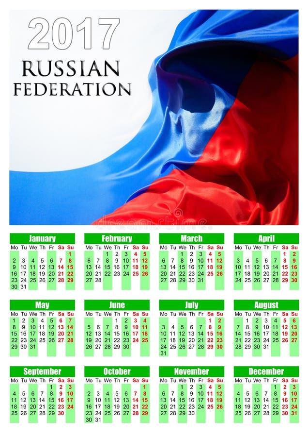 2017 calendário - bandeira da bandeira de país de Rússia - ano novo feliz foto de stock