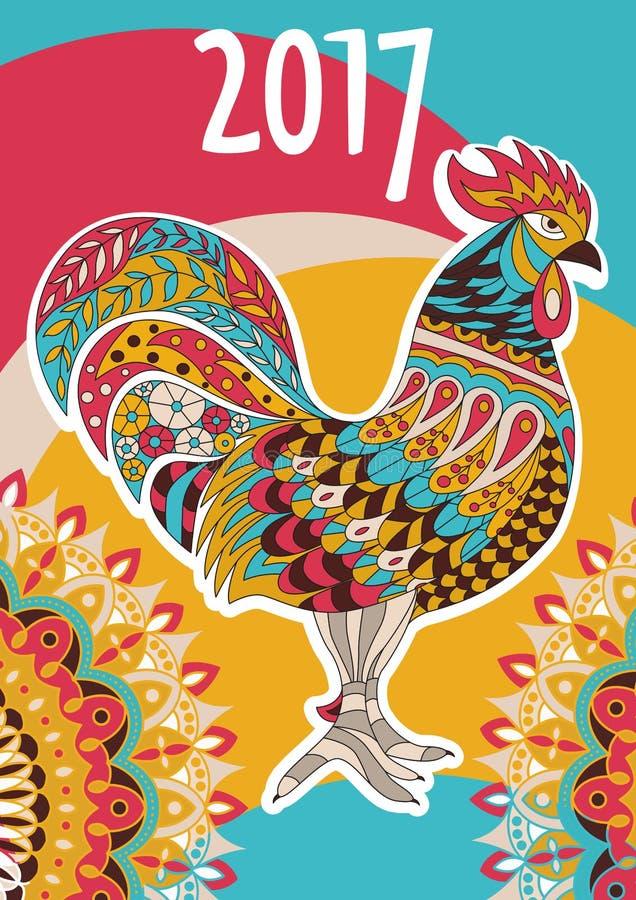 Calendário 2017 da tampa do vetor Galo colorido - o símbolo do ano novo chinês ilustração do vetor