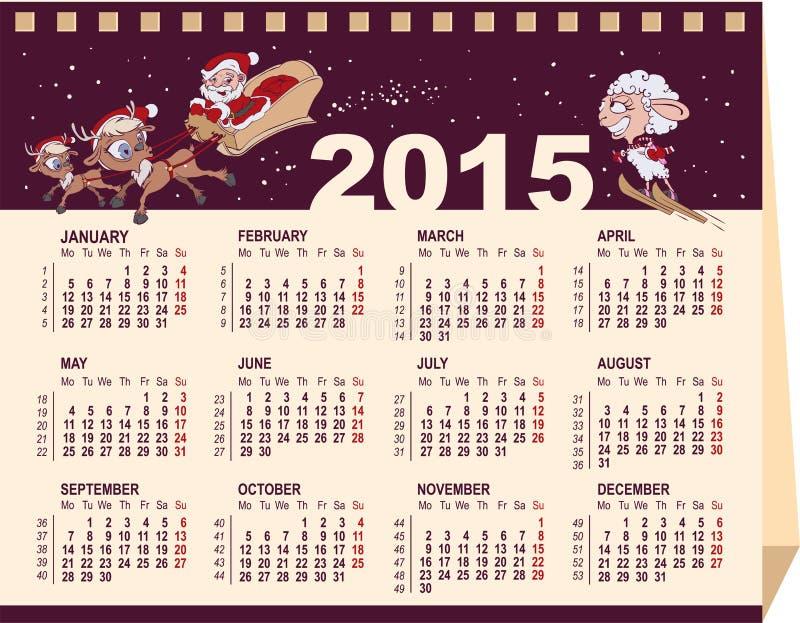 Calendário de parede 2015 ilustração royalty free