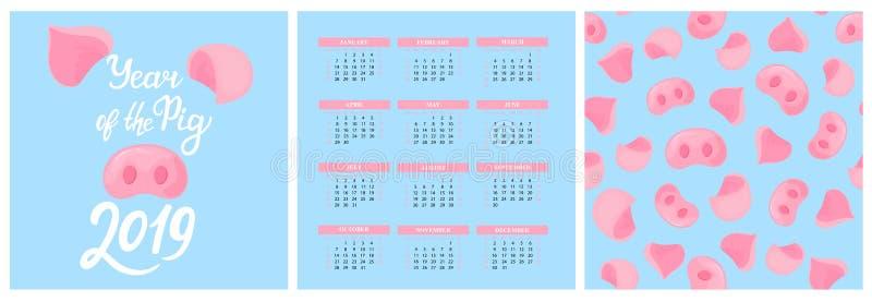 Calendário de parede para 2019 Ano novo chinês do porco Teste padrão sem emenda do nariz leitão ano novo feliz 2007 Rotulação da  ilustração royalty free