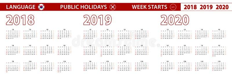 2018, 2019, calendário de um vetor de 2020 anos na língua coreana, começos da semana em domingo ilustração royalty free
