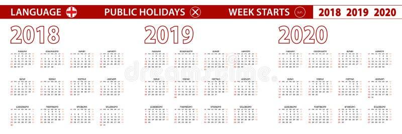 2018, 2019, calendário de um vetor de 2020 anos na língua Georgian, começos da semana em domingo ilustração do vetor