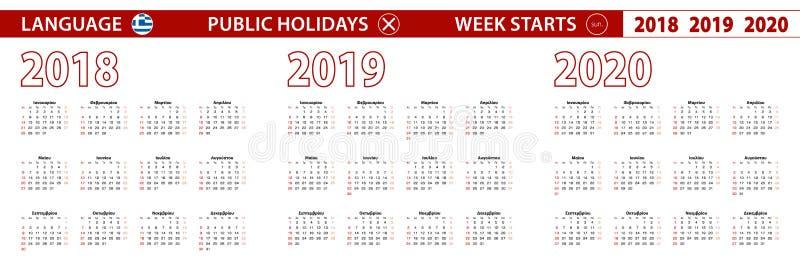 2018, 2019, calendário de um vetor de 2020 anos na língua grega, começos da semana em domingo ilustração stock