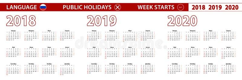 2018, 2019, calendário de um vetor de 2020 anos na língua de russo, começos da semana em domingo ilustração stock