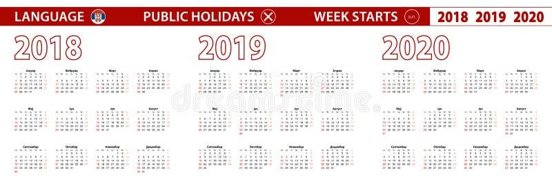 2018, 2019, calendário de um vetor de 2020 anos na língua sérvio, começos da semana em domingo ilustração do vetor