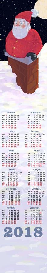 Calendário do marcador do ` s do ano novo fotografia de stock