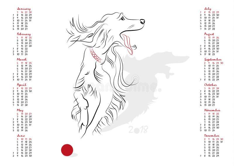 Calendário 2018 o ano do cão ilustração stock