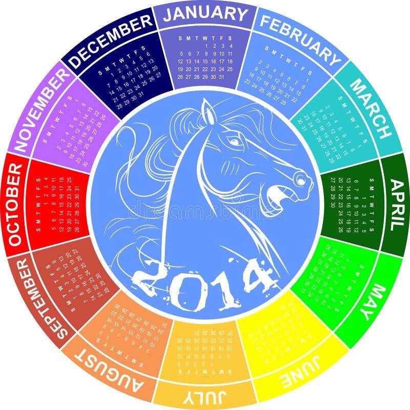 Calendário redondo para 2014 imagens de stock royalty free