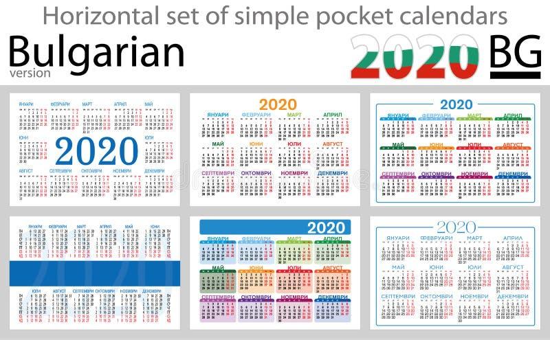 Calendários horizontais búlgaros 2020 do bolso ilustração royalty free