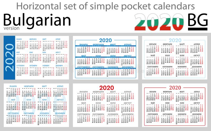 Calendários horizontais búlgaros 2020 do bolso ilustração do vetor