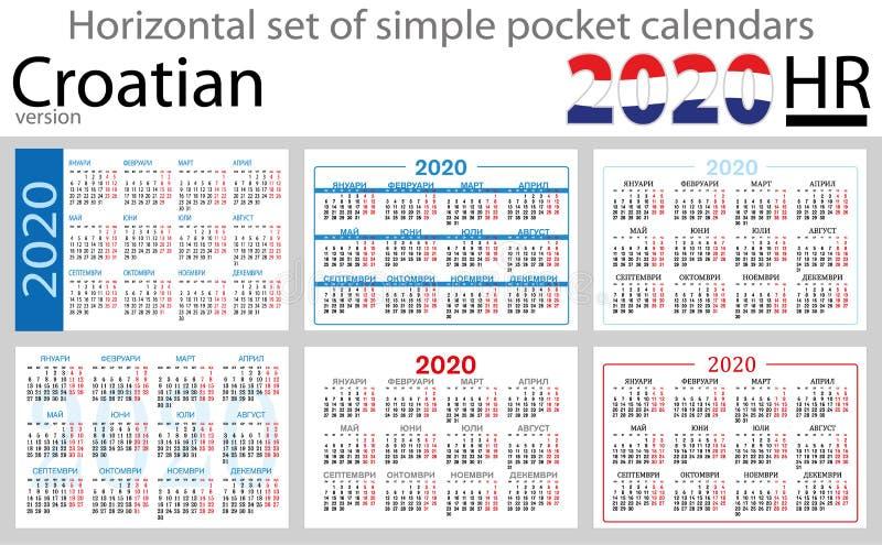 Calendários horizontais croatas 2020 do bolso ilustração stock