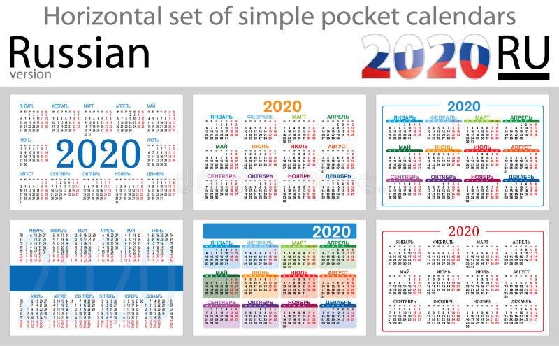Calendários horizontais 2020 do bolso do russo ilustração stock
