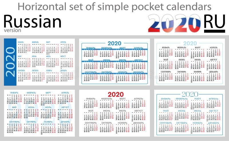 Calendários horizontais 2020 do bolso do russo ilustração do vetor