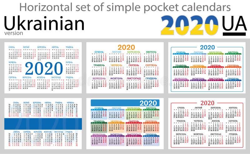 Calendários horizontais ucranianos 2020 do bolso ilustração stock