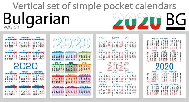 Calendários verticais búlgaros 2020 do bolso ilustração stock
