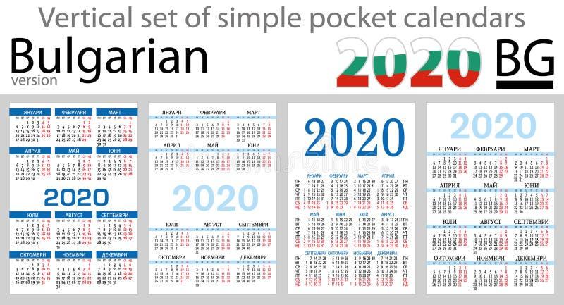 Calendários verticais búlgaros 2020 do bolso ilustração royalty free