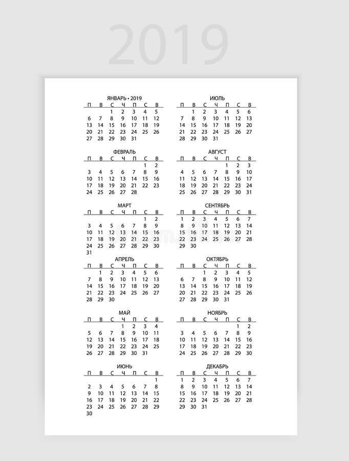 Calendar 2019 в русском языке, стартах недели в понедельник Календарь вектора 2019 год бесплатная иллюстрация