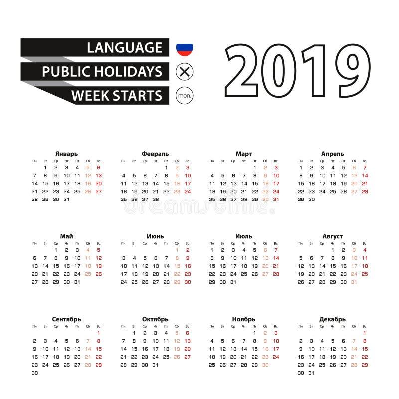 Calendar 2019 в русском языке, стартах недели в понедельник иллюстрация вектора