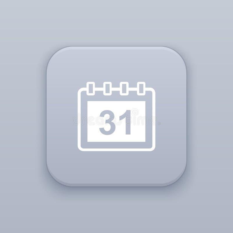 Calendar кнопка бесплатная иллюстрация